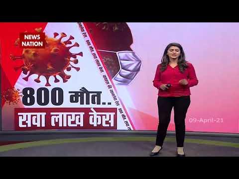 Corona Virus: 1.31 lakhs New Coronavirus Cases In single day in India