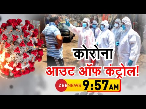 Badi Bahas Live: कोरोना… आउट ऑफ कंट्रोल ! | Coronavirus India | Covid 19 news | Zee News Live | BB
