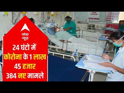 India reports 1,45,384 new Coronavirus cases in last 24 hours