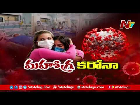 India Covid-19 Cases : 1,52,879 Fresh Coronavirus Cases In India In Biggest-Ever One-Day Spike | NTV
