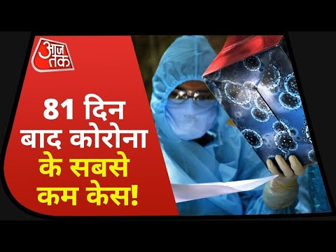 Coronavirus Outbreak In India : देश में 24 घंटे में 58,419 नए केस तो 1,576 लोगों ने गवाई जान!